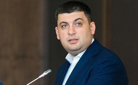 Гройсман отменил визит вБрюссель наСовет ассоциации Украина-ЕС