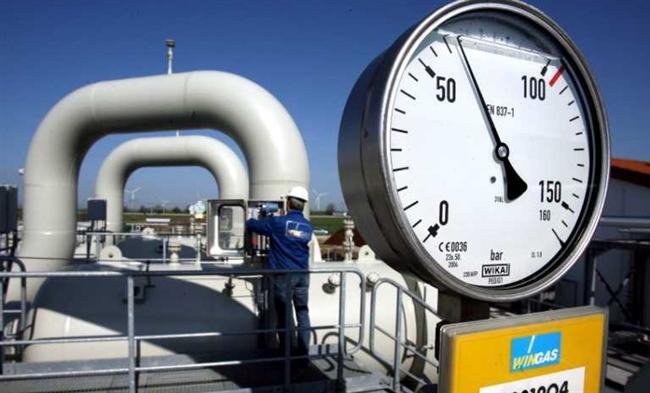 «Нафтогаз Украины» наянварь понизит цену газа для промпотребителей на2,9%