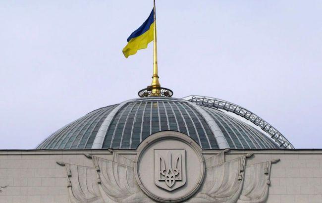 Рада невнесла вповестку дня законодательный проект «Народного фронта» оконфискации