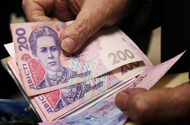 Пенсия в апреле 2017 выплаты