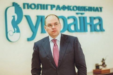 Накресло Одесского губернатора осталось всего 5 претендентов. Горбаль иТомчук выбыли
