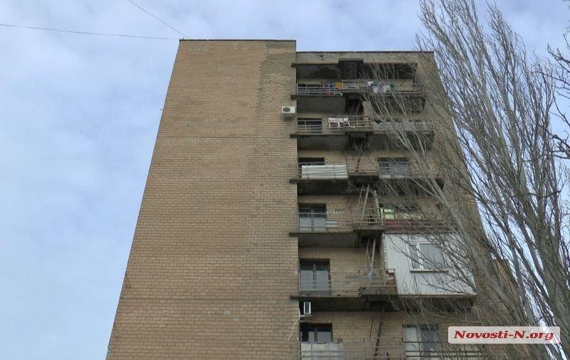 ВНиколаеве сбалкона девятого этажа выпала 20-летняя девушка