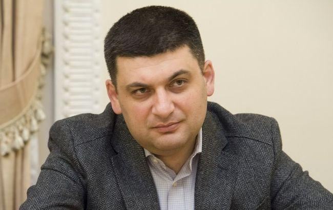 Украина получит «безвиз» сЕС в будущем году - В.Гройсман