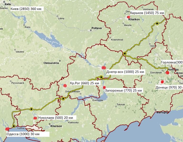 Украина задушила поборами крупный русский завод, перекрыв ему транзит аммиака вЕС
