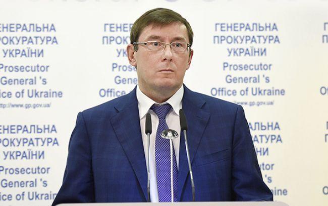 В 2017 сотрудникам прокуратуры поднимут заработной платы — ГПУ