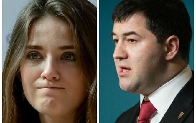 ГФС: Марушевская подозревается вкоррупции