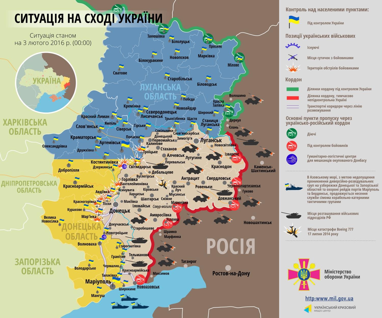 АП: Засутки взоне АТО 2 украинских военных получили ранения