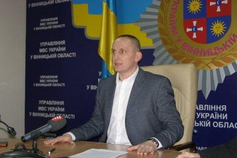 Скандальный руководитель полиции Винницкой области отстранен отдолжности