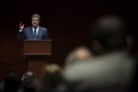 Порошенко: Украина достигает освобождения 120 человек изплена боевиков