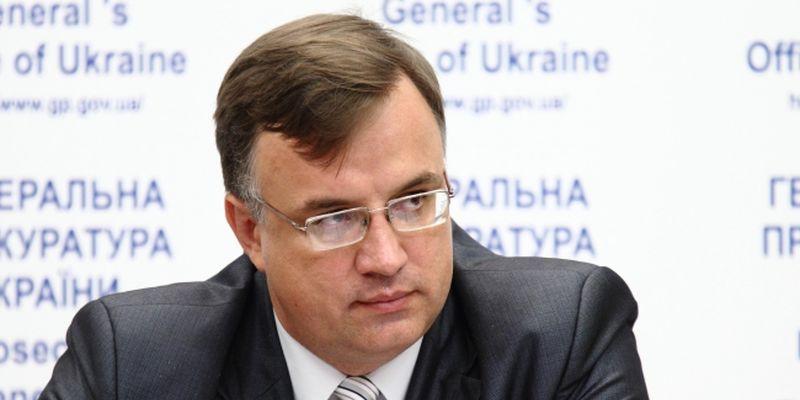 Госбюро расследований вгосударстве Украина полноценно заработает не 2017-ого