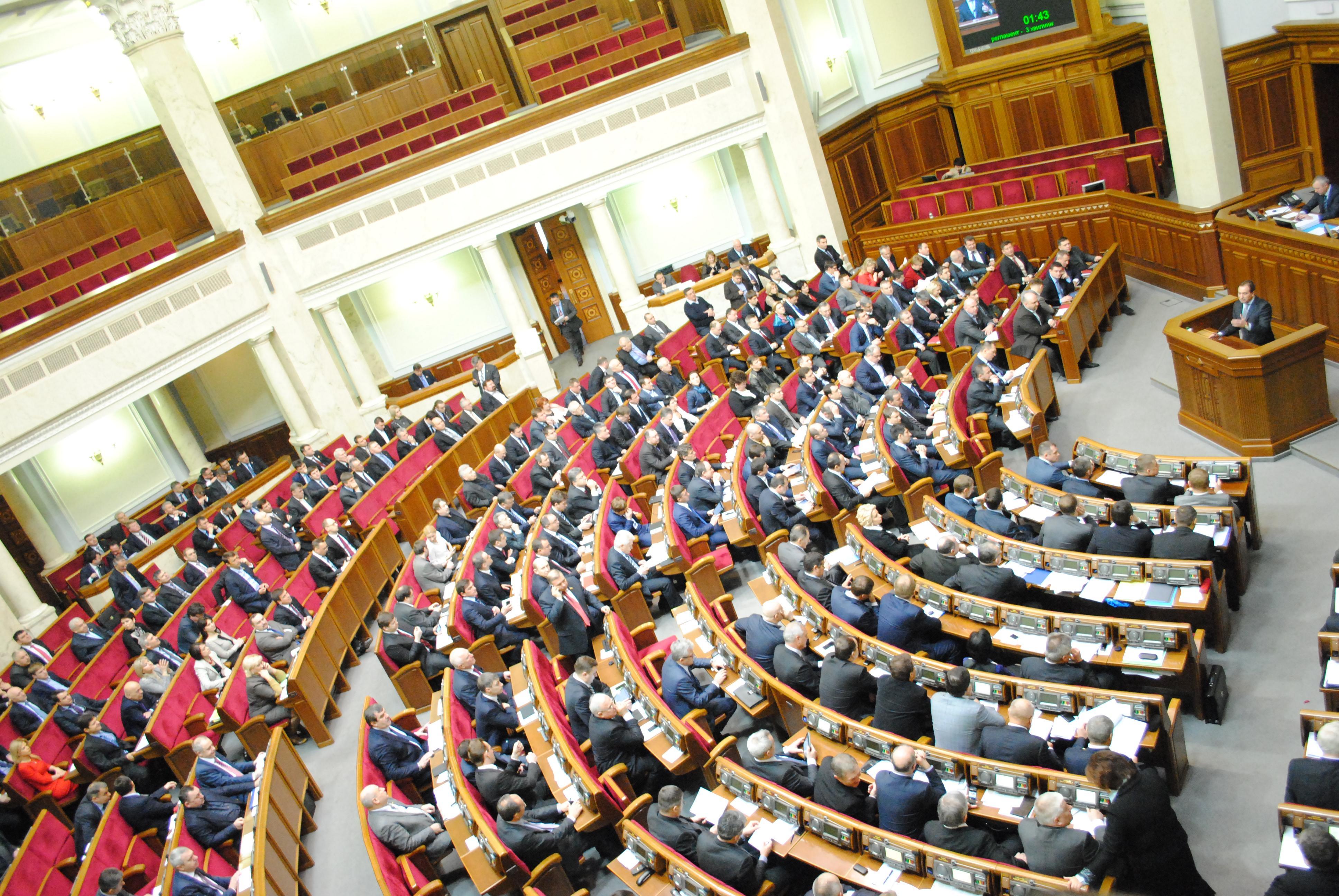 Парламент отменил конечную дату действия моратория навыплату госдолга