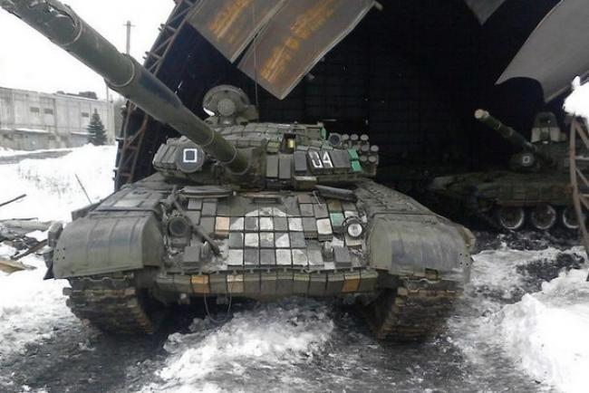 США требуют отРФ вывезти оружие изДонбасса