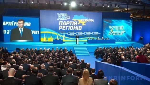 Прошлый замглавы СБУ уличил Партию регионов вкоррупции