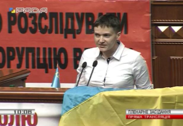 Савченко сообщила, что недаст забыть украинских военных наДонбассе