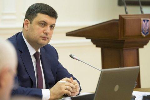 Москаль останется вдолжности руководителя Закарпатской ОГА