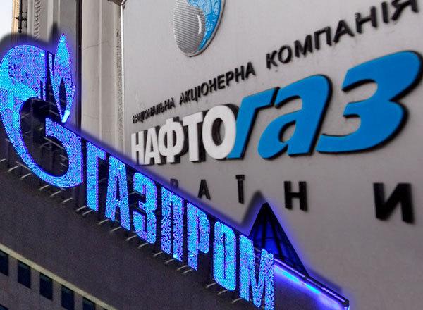 Газпром назвал цену газа наIII квартал для Украинского государства