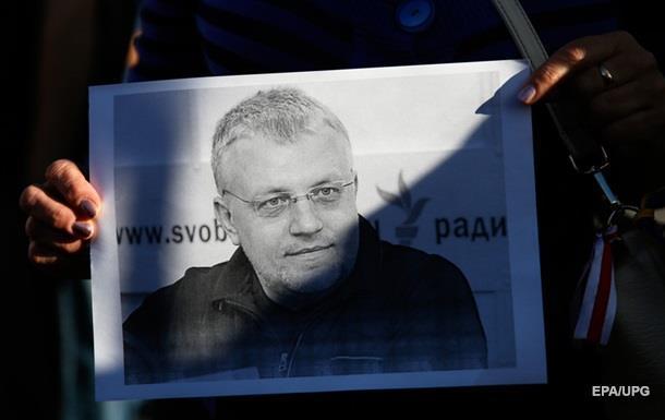 ВНацполиции озвучили основную версию смерти П.Шеремета