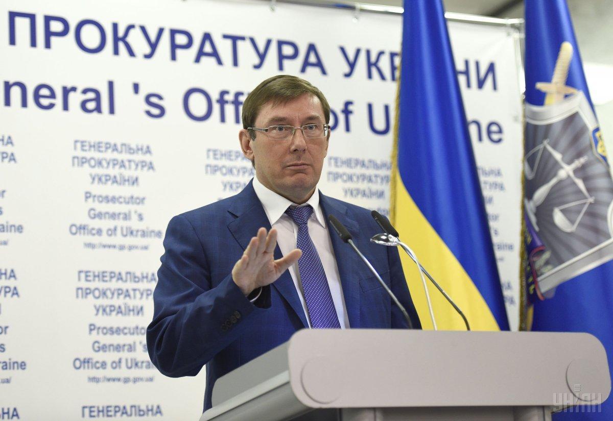 Луценко сократил обвинителя Черниговской области