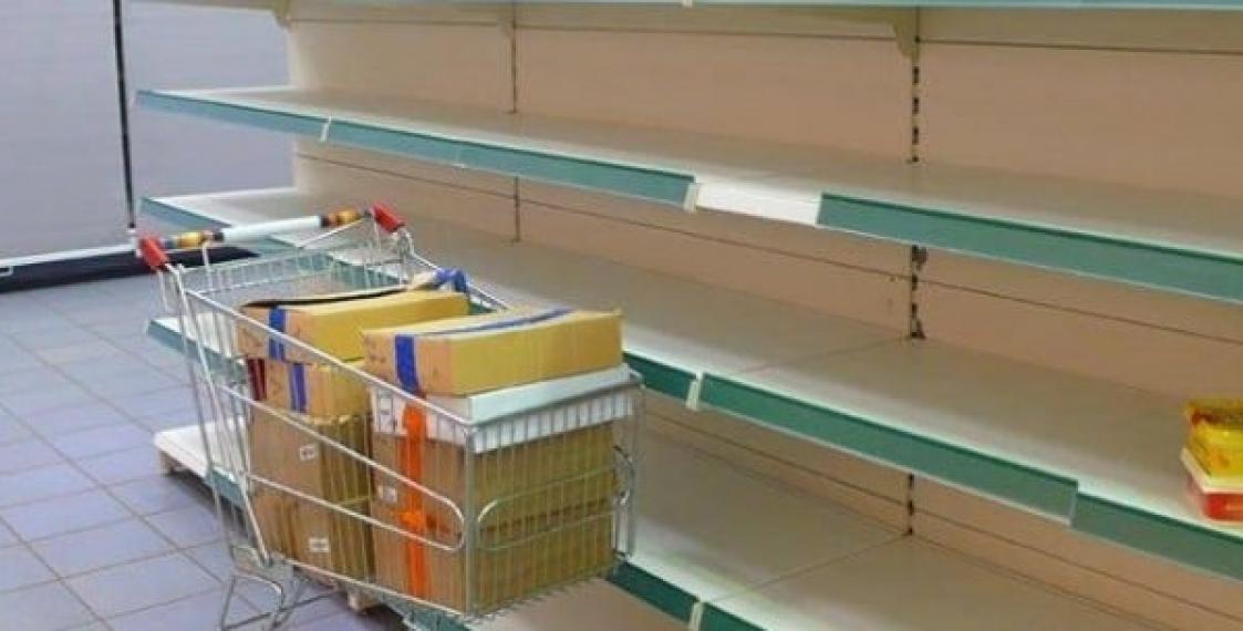 Венесуэле одолжат полумиллиардный кредит наеду