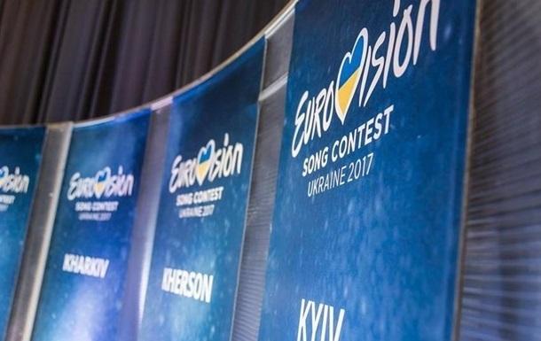 Гройсман проинформировал сумму, которую Украина заплатила за«Евровидение-2017»