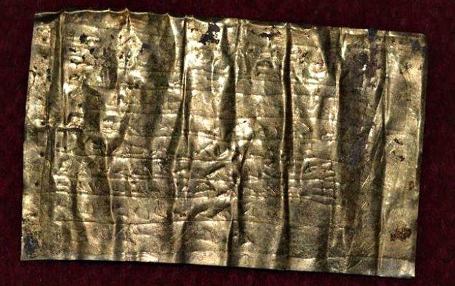ВСербии отыскали стародавние заклинания, которые вызывают сирийских демонов