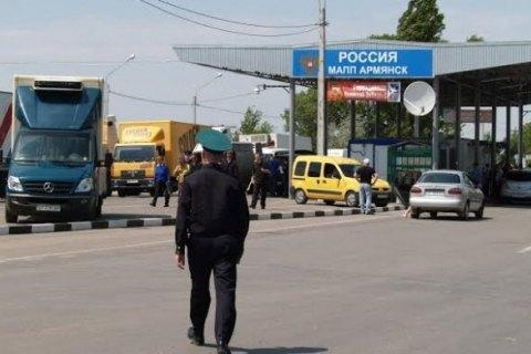 Стрельбу награнице Крыма устроили пьяные русские десантники,