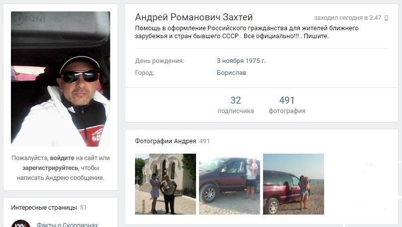 Диверсанты поведали оцелях терактов вКрыму