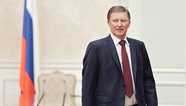 ПрезидентРФ включил Вайно, Меняйло иЦуканова всостав Совета безопасности