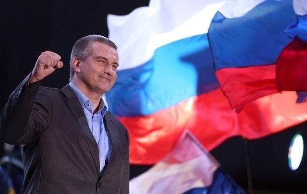 Обвинитель АРК назвал сумму ущерба государства Украины отаннексии Крыма