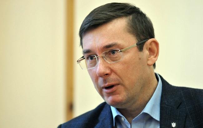 Freedom House призывала Луценко недопустить регресса вочистке прокуратуры
