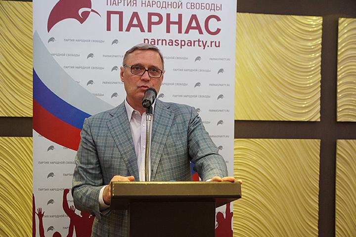 МИД Украины не позволил ПарНаС агитацию вКрыму