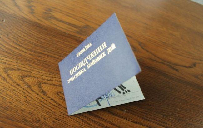 ВНиколаеве навзятке в700 тыс. задержали депутата ГФС