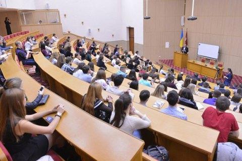 Как вУкраине будут начислят стипендии
