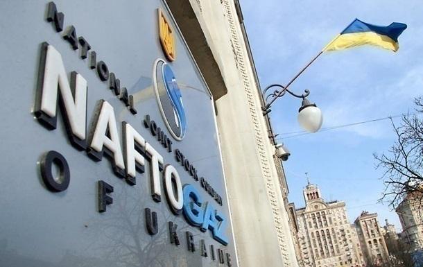Нафтогаз виюле получил 3.9 млрд грн кредитных средств