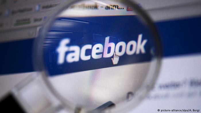 ВГермании соцсети могут обязать выдавать данные пользователей правоохранительным органам