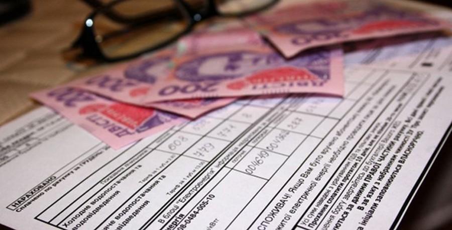 Минсоцполитики: субсидии для 6 млн семей наотопительный сезон продлевать ненужно