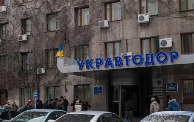 «Укравтодор» хочет использовать ортофотофиксацию при ремонте дорог вовсех областях Украинского государства