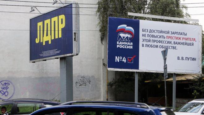 Рейтинг «Единой России» обвалился затри недели довыборов