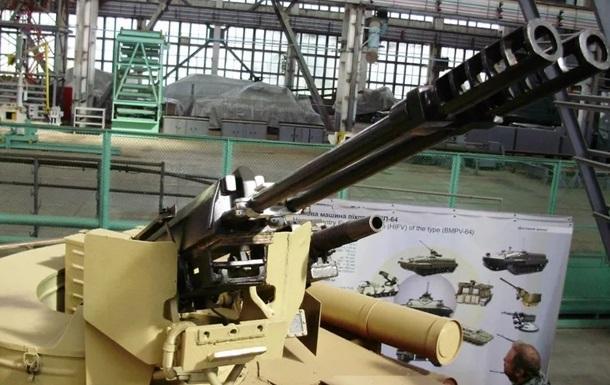 В «Укроборонпроме» представили образец нового боевого модуля «Вий»