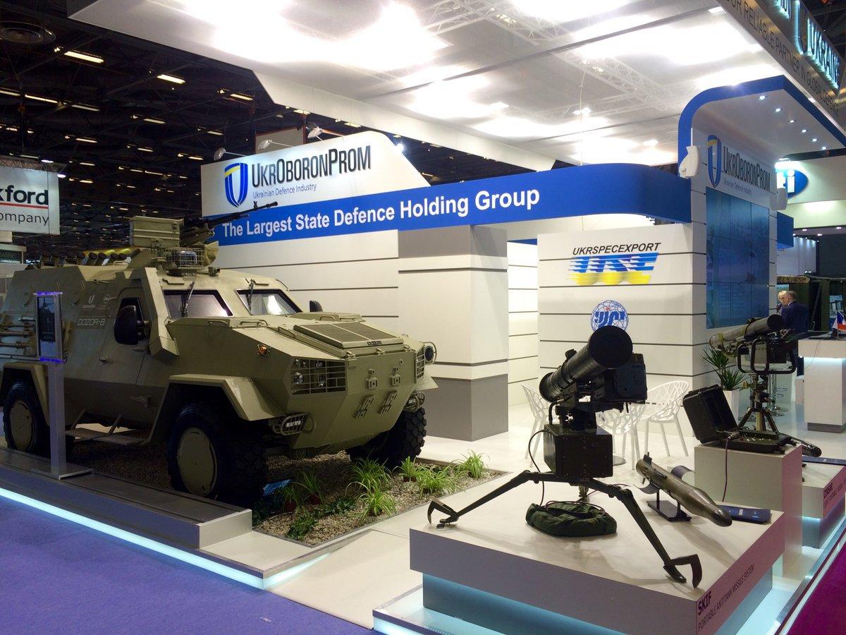 Украина резко поднялась врейтинге поставщиков оружия