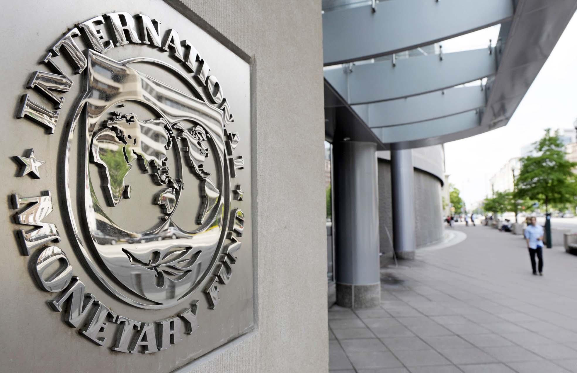 МВФ принял положительное решение овыделении 3-го транша Украине