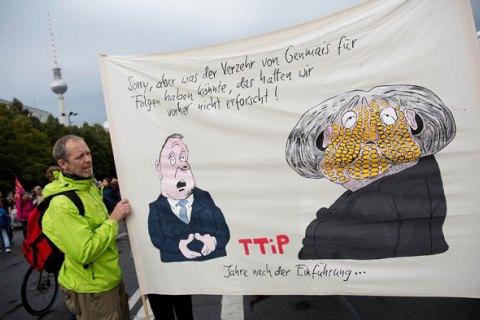 Повсей Германии пройдут многотысячные акции протеста