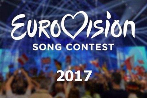 Руководство заложило впроект госбюджета-2017 практически полмиллиарда грн на«Евровидение»