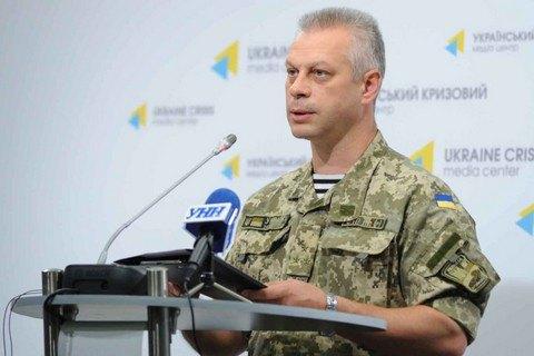 Взоне АТО снайпер ранил украинского военного— штаб