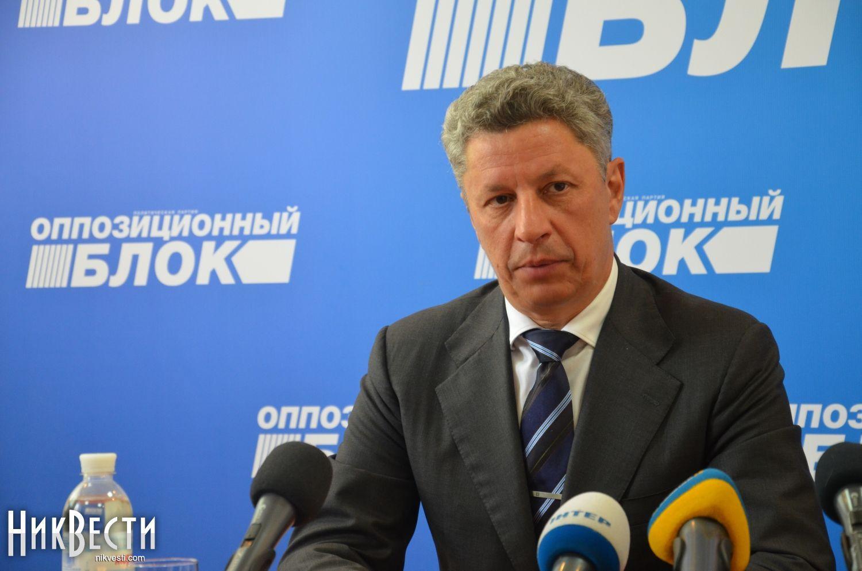 ВГПУ заверили, что ищут подтверждения против Бойко