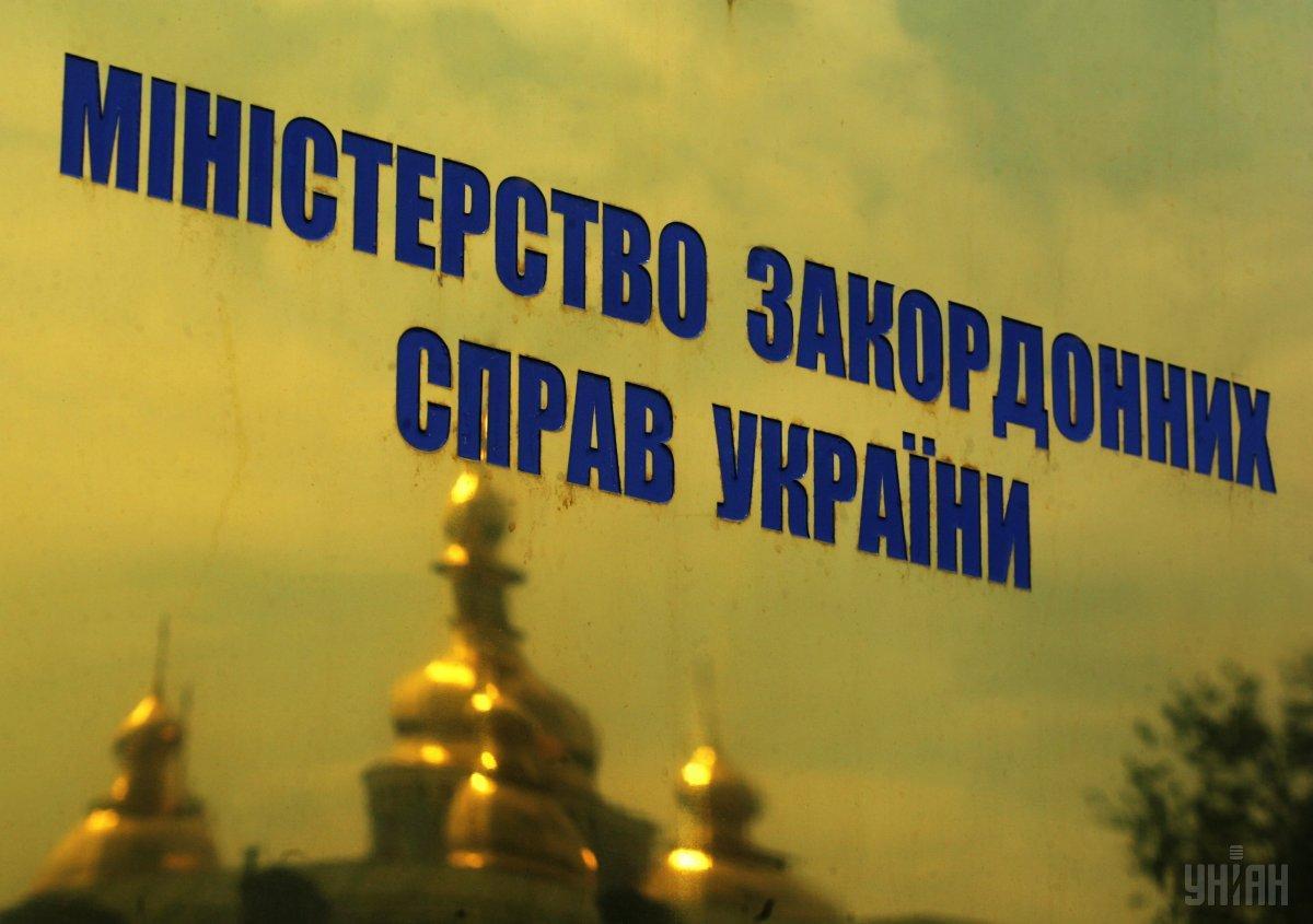 Дипломата-контрабандистку Лищишин сократили, вМИД доказали «нарушение присяги»