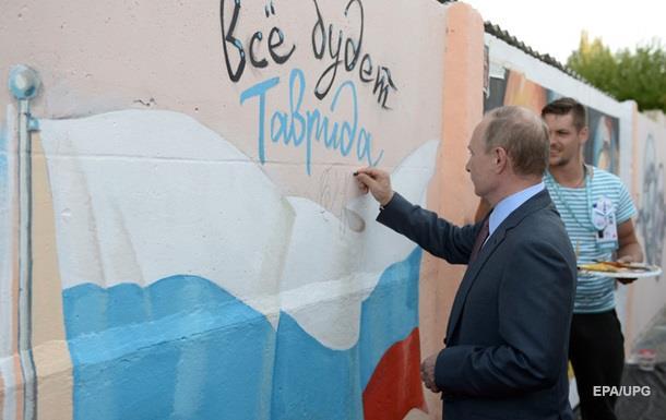 Путин: Только США имеют настоящее воздействие надействующую власть вгосударстве Украина