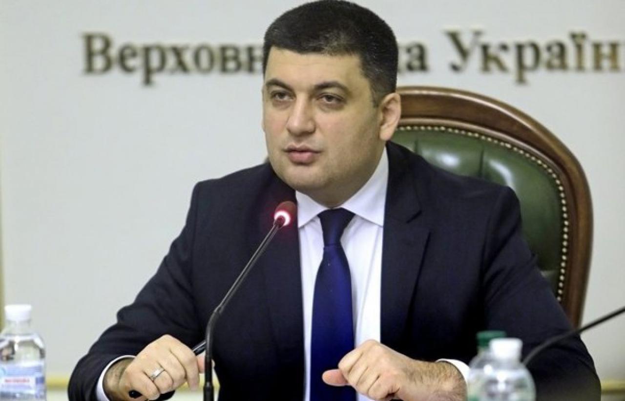 Японская компания построит вгосударстве Украина еще 4 завода 6