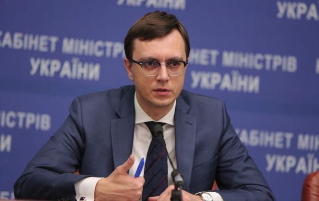 ВМининфраструктуры анонсировали строительство новой трассы Львов-Херсон