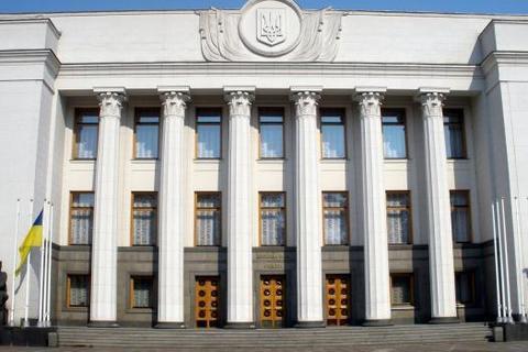 ВРаде приняли присягу 7 народных депутатов